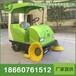 電動駕駛式掃地機智能電動清掃車