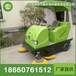 电动驾驶式扫地机自动吸尘洒水一体式