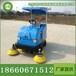 棚架式电动扫地机电动智能式扫地机电动吸扫一体机