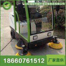 多功能电动扫地机电动扫地机价格