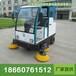 全封闭驾驶式电动扫地车电动驾驶式扫地机电动四边刷扫地机