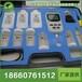 手持式水质硬度检测仪价格水质检测仪厂家