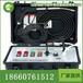 山东供应家电清洗机高温高压蒸汽清洗机