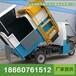 山东绿倍LB-BJ-C1504电动翻桶车液压自卸式电动清运车