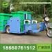 山东绿倍LB-BJ-C809电动挂四桶垃圾清运车