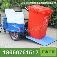电动挂单桶垃圾车电动三轮单桶车电动保洁车价格