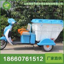 电动自卸式保洁车电动小型垃圾车电动保洁车品牌