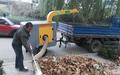 大型树叶收集器价格树叶粉碎机厂家垃圾收集机