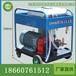 高压水喷砂清洗机电机驱动水喷砂清洗机高压清洗设备