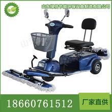 电动驾驶式尘推车电动拖布车尘推车厂家