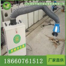 任意悬停焊烟净化器焊烟净化环保设备