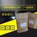 进口塑料薄膜开口剂:塑料HDPELLDPEPE开口剂