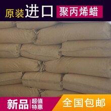 高熔点聚丙烯蜡PP蜡色母粒高效分散剂