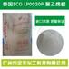 现货出售泰国SCG聚乙烯蜡PE-WAXLP0020P色母高效分散剂
