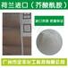 进口芥酸酰胺塑料薄膜高纯开口剂价格实惠