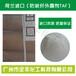 防玻纤外露剂TAF改性塑料制品抗浮纤剂PA润滑光亮剂