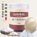 进口塑料薄膜开口剂:LLDPE塑料开口剂
