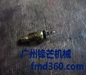 神钢SK75-8挖掘机水温传感器