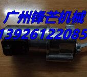 沃尔沃TAD720VE熄火电磁阀沃尔沃传感器沃尔沃电磁阀