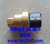 卡特E330D机油压力传感器161-1705-04卡特压力传感器