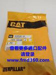 广州锋芒机械卡特传感器194-5340194-5321