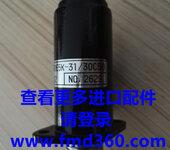 住友SH350-5液压泵电磁阀30C50-102-T广州锋芒机械