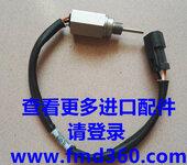 广州锋芒机械卡特机油压力传感器118-7226卡特挖机传感器