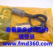 广州锋芒机械卡特原厂传感器卡特温度传感器100-3055