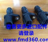 神钢挖机传感器神钢凸轮轴传感器S8941-01590