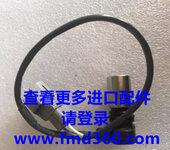 五十铃4HK16HK1转速传感器029600-1290