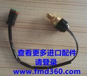 卡特挖机传感器卡特330B330C压力传感器309-5795