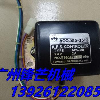 小松6D155控制器600-815-3510