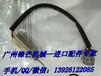 卡特电磁开关3E53703E-5370广州锋芒机械