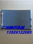小松PC450-7冷凝器小松挖机空调配件广州锋芒机械