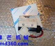 神钢SK350-8液压安全锁YN50S00041F1神钢挖掘液压锁开关图片