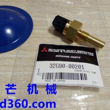 神钢SK130-8、SK140-8挖机D04FR水温传感器32G90-00201图片