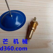 三菱6D24水温传感器ME088884三一挖机水温传感器图片