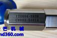 锋芒机械进口挖机配件住友SH350-5分配器阀LJ014700,120604-0938,C0003-50014