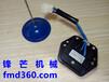 鋒芒機械進口挖機配件神鋼SK200-6ESK200-6空調電阻YN20M00107S004