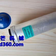 锋芒机械进口挖机配件沃尔沃EC210B空调干燥瓶副厂勾机配件图片