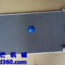 锋芒机械进口挖机配件沃尔沃EC210B空调冷凝器副厂高品质图片