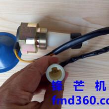 锋芒机械进口挖机配件沃尔沃EC210B水位传感器图片