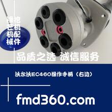 锋芒机械进口挖机配件沃尔沃EC460挖机操作手柄总成(右边)高质量挖掘机配件图片