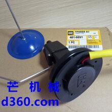 锋芒机械进口挖机配件卡特燃油箱油位传感器481-6691341-1842西藏挖机配件