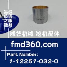 宁波市挖掘机配件五十铃6BG1发动机连杆铜套1-12251-032-0,112251-0320