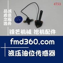 青海挖机配件沃尔沃TAD1361VE液压油位传感器