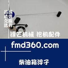 云南工程机械配件卡特E320D柴油油位传感器柴油箱浮子锋芒机械