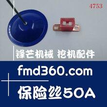 广州锋芒机械优质保险丝50A高质量配件零件图片