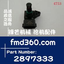 进口小松PC220-8进气压力传感器2897333、A2C8260200