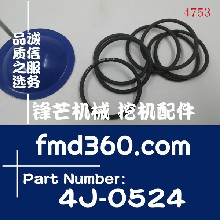 进口油封卡特密封件O型圈4J0524,4J-0524